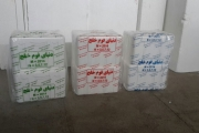 تولید کننده انواع محصولات پلاستو فوم (یونولیت)